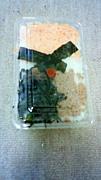 桃岩荘  2010.9.12 4&8時間