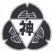 神奈川県横須賀市立神明小学校