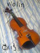 バイオリン大好き@愛知