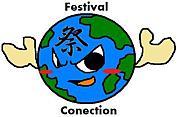 学園祭 Conection