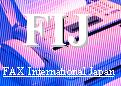 FAX International Japan中年会