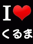 『東海』☆車好き☆