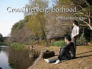 CrossTheNeighborhood