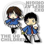 UGNの子供達