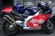 RS250(aprilia)