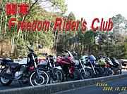 関東 Freedom Rider's Club