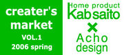 creator's market 2006