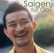 Saigenji (Only Gay)