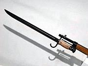 【銃剣】寸余の剣