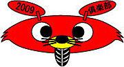赤ネコ倶楽部