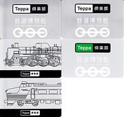 Teppa倶楽部