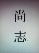 カラオケBANG BANG 立川店 049