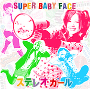 ☆ SUPER BABY FACE ☆