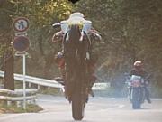 四王寺の走り屋たち・バイク