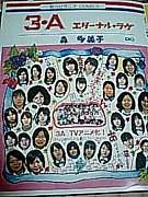 ☆Capi3A-創世のタミエリオン-☆