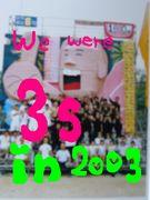 土佐高♡3S in 2003