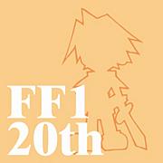 FF1アンソロジー実行委員会