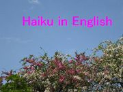 英語で俳句