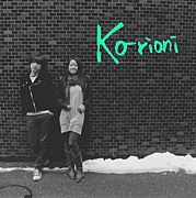 ko-rioni