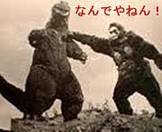 北海道在住関西人、友達おらん