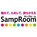 Samp Room(サンプルーム)