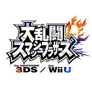 スマブラ for 3DS しながらSNS
