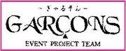 GARCONS【ギャルソン】