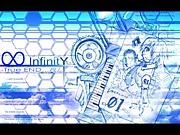 【初音ミク】∞〜infinity〜