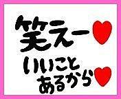 大東文化社経☆2010.3年☆