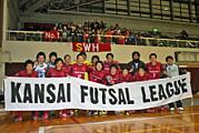 関西リーグ SWH