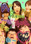 脇家〜WAKIKE〜