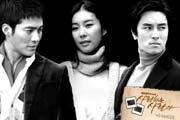 韓国ドラマ♪愛する人よ♪
