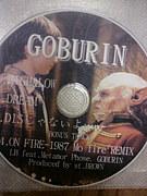 GOBURIN