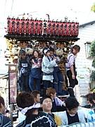 〜遠州 森の祭り〜