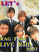 ありがとう LIVE Rally☆