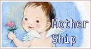 Mother Ship☆エンジェルの会