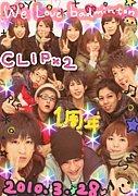 CLIP×CLIP(バドミントン)