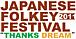 JAPANESE FOLKEY FESTIVAL