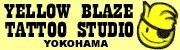 YELLOW BLAZE TATTOO STUDIO