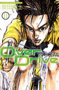 Over Drive 第3勢力