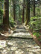熊野古道をてくてく