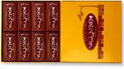 東京ショコラ