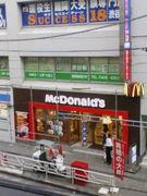 渋谷新南口のマックが好き