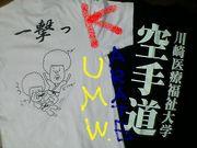KUMW空手道部