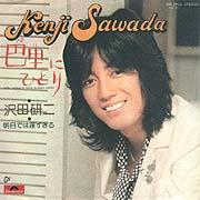 昭和歌謡愛聴協会