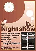 亀戸NIGHTSHOW