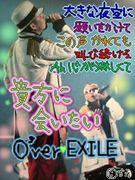 ☆ O'ver ☆