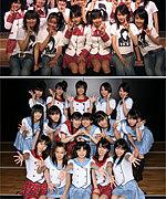 AKB48(カウントダウンライブ)