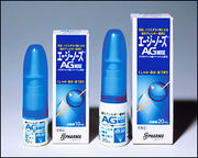 AG NOSE ユーザー