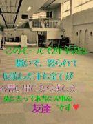 日本女子附属高校最強58回生